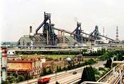 上海宝钢集团公司正式成立
