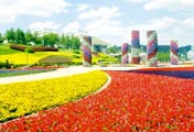 昆明世界园艺博览会开幕