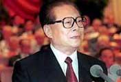 """江泽民提出""""三个代表""""的重要思想"""