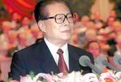中共中央庆祝建党八十周年