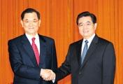 胡锦涛就两岸和平发展提出四点建议