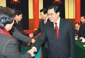 胡锦涛提出社会主义荣辱观