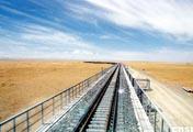 青藏铁路全线建成通车