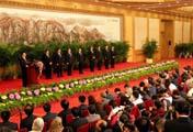 中国共产党第十七次全国代表大会召开