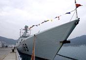 武汉号驱逐舰