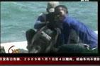 索方与中国海军密切合作