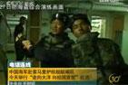 中国赴索马里海军宣誓、演练