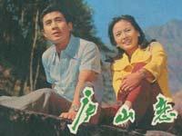 <a href=http://news.cctv.com/china/20081222/105709.shtml target=_blank><center>第一集:《30年的恋歌》</center></a>
