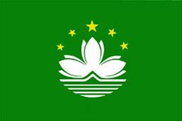 <b>澳门特别行政区区旗</b><br>