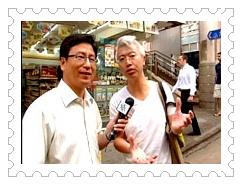 岩松看香港 回眸十年间