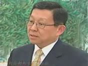 """商务部:中国未趁金融危机""""打劫"""""""