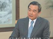 王毅谈两岸军事接触问题