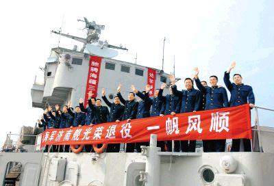 """中国第一艘导弹驱逐舰""""济南""""舰退役"""