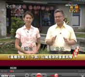<img src=http://news.cctv.com/Library/news20080318/css/img/video_b.gif>《直播台湾》第十四集高雄县