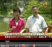 <img src=http://news.cctv.com/Library/news20080318/css/img/video_b.gif>《直播台湾》第十二集台南县