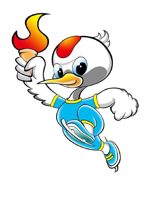 第11届全国冬季运动会会徽,会歌,吉祥物揭晓