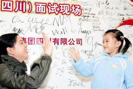 选奥运四川赛会志愿者 评委马明宇用小纸篓考试