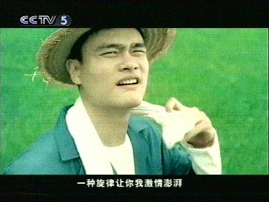 cctv-5解说火箭队比赛的十三个凡是 - 萧锐 - 萧銳博客-網易站