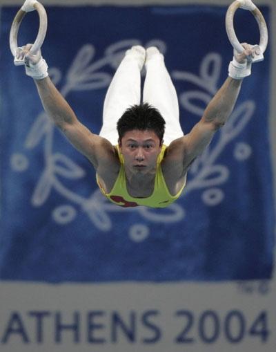 CCTV.com-体操竞赛项目规则要点 奥运会体操