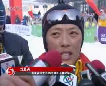 冬季两项女子15公里刘显英夺取冠军