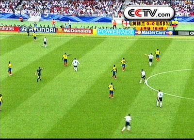 厄瓜多尔vs英格兰_CCTV.com