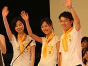 中山大学代表队